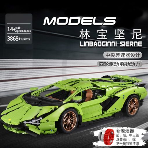 2020 New Technic Lamborghinis RC Car SIAN FKP37 Roadster Model Kits Building Blocks Bricks super Sports 1