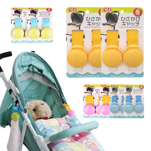 2pcs Cart Clip Baby Anti kick Multi purpose Clip Kids Blanket Solid Color Strong Clip Infant