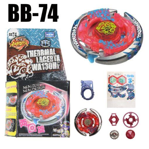 B70 Bayblade Spinning Top Galaxy Pegasus Pegasis W105R2F STARTER SET B 70 4D Spinning Top Drop 2