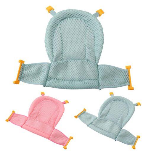 Baby Bath Mesh Seat Support Hammock Bathing Bathtub Infant Care Shower Adjustable Sling Net YH 17 5