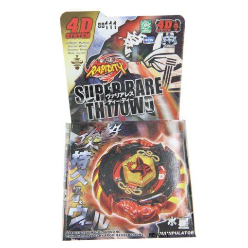 Bayblade Cosmic Pegasus Big Bang Pegasis F D Metal Fury Spinning Top BB 105 Drop Shopping 4