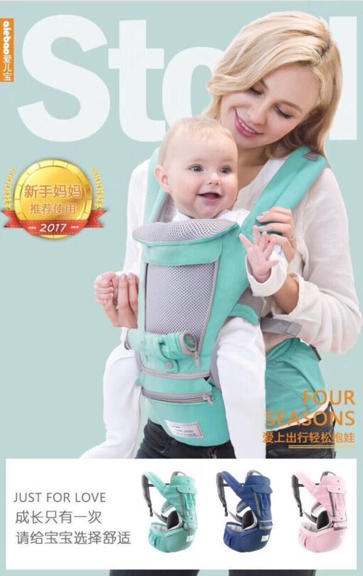 Ergonomic Baby Carrier Infant Kid Baby Hipseat Sling Front Facing Kangaroo Baby Wrap Carrier for Baby 2