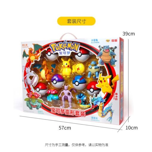 Genuine Pokemon Figure Elf Ball Model Pikachu Lunala Charizard Action Figure Model Pokemon Elf ball Toy 5