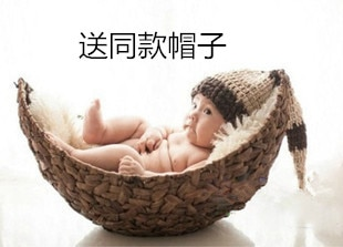 New Arrival Newborn No Blanket Hand Series Children Photography Big Crescent Photography Baby Infant Basket Props 1