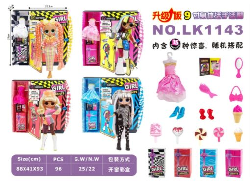 New lol surprise doll new product three generations OMG DOLL doll 9 inch fashion doll blind 2