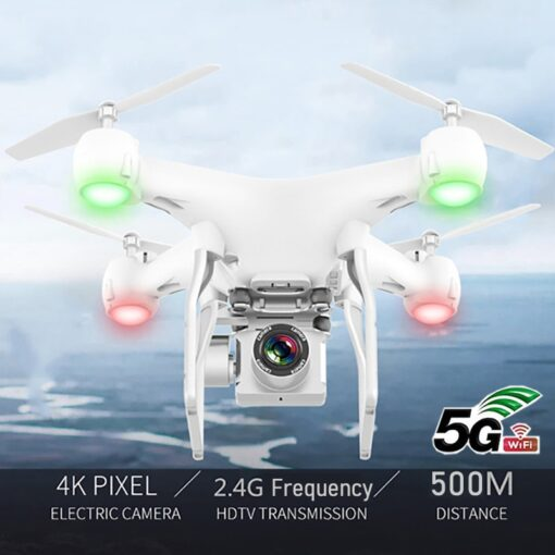 RC Drone Quadrocopter UAV with Camera 4K Profesional WIFI Wide angle Aerial Photography Ultra long Life 1