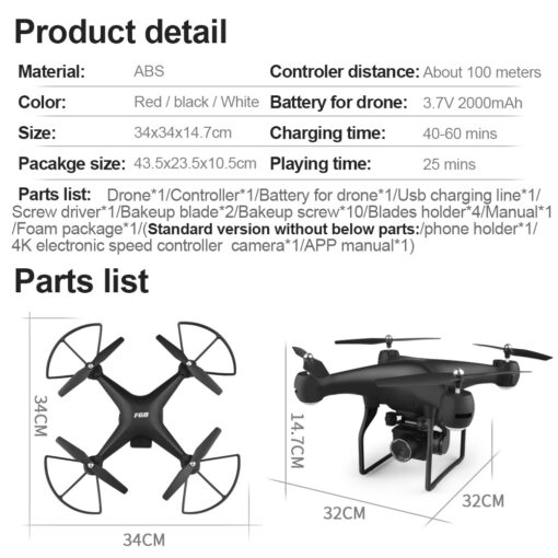 RC Drone with HD Camera Remote Control Axis UAV 4K HD Pixel Aerial Drone Aircraft Long 2
