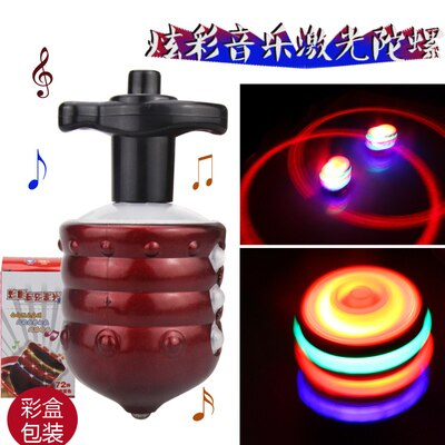The new flash gyro gyroscope colorful lights Peg Top Manual LED beyblade music top selling children