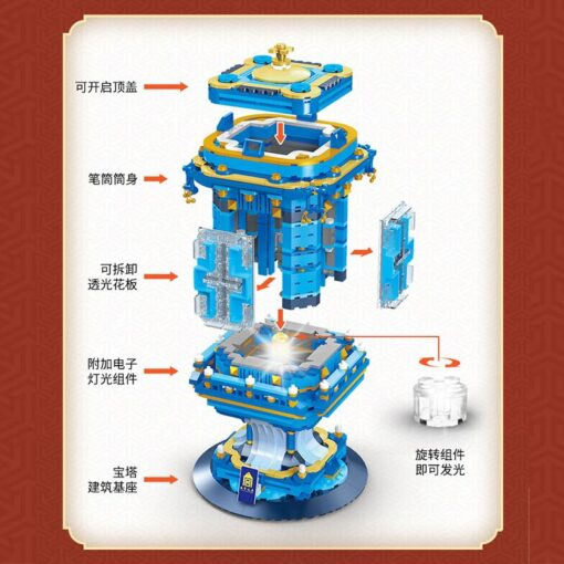 Yeshin 1216 Creative Toys The Chinese Enamel Palace Lantern Model Building Blocks Bricks Assembly Bricks Kids 3