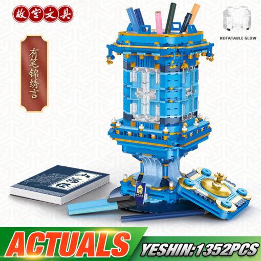 Yeshin 1216 Creative Toys The Chinese Enamel Palace Lantern Model Building Blocks Bricks Assembly Bricks Kids