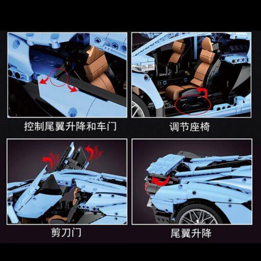 Yeshin 13056 13057 Technic Car Compatible Lamborghinis Si n FKP 37 Motor Car Model Building Blocks 4